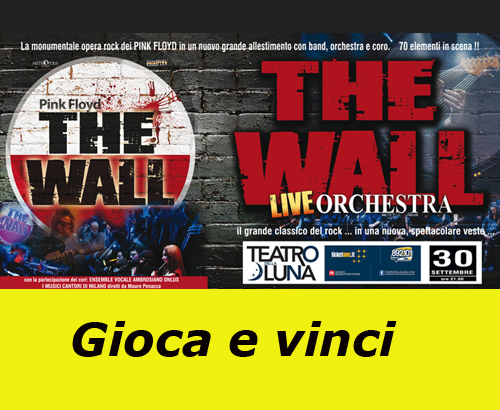 thewall_500x410